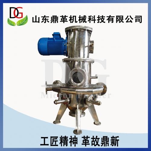 DG-QL系列气流粉碎机
