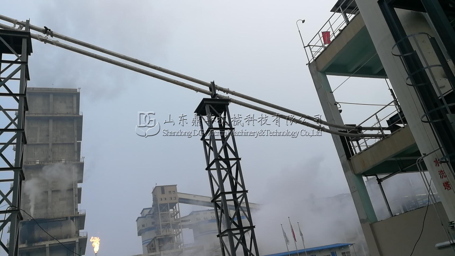 石灰粉管链输送机